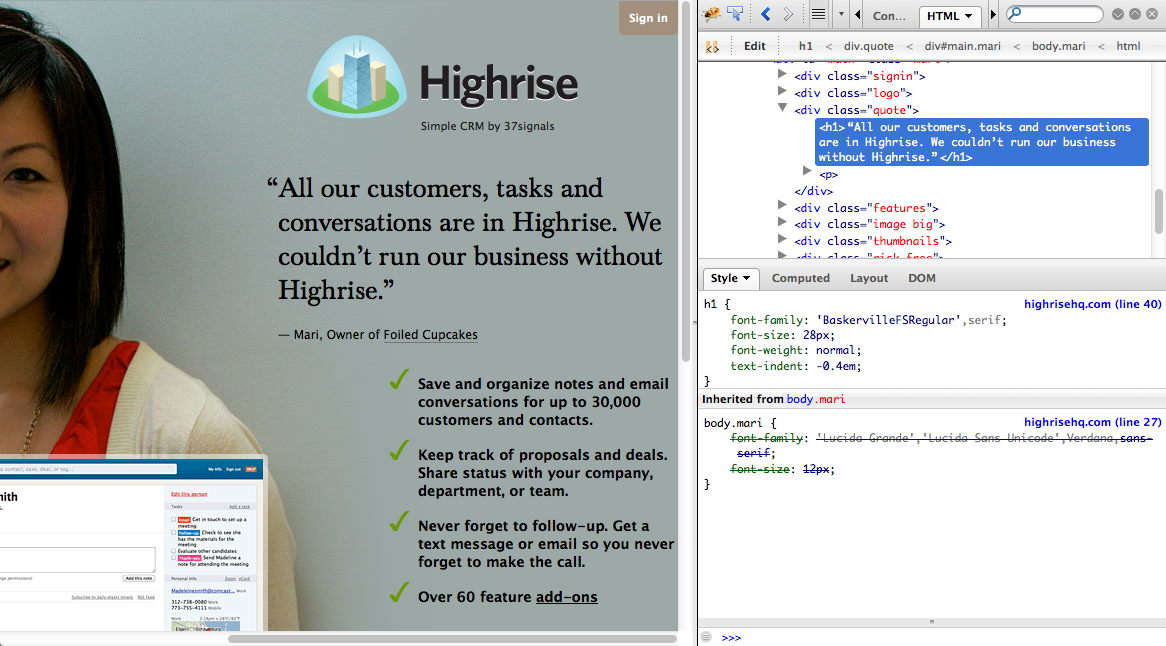 Highrise landing page AFTER